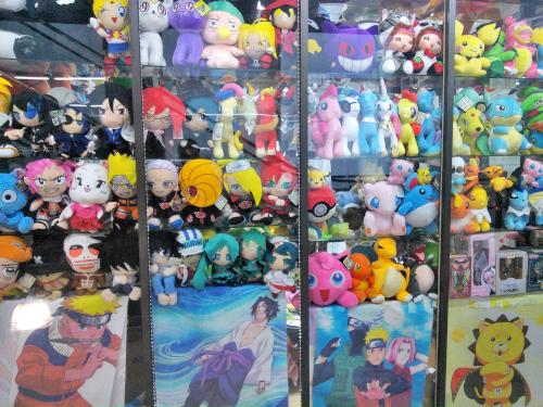 muñecos de anime