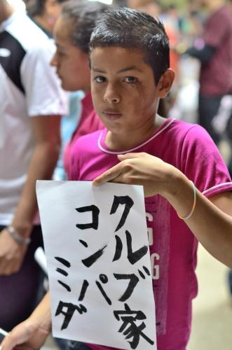 niño escrivío nombre en japones