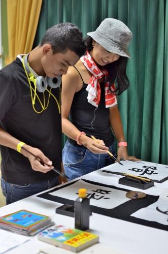 caligrafía syuji
