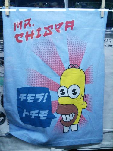 camiseta con japones