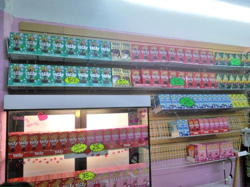 galletas de japón