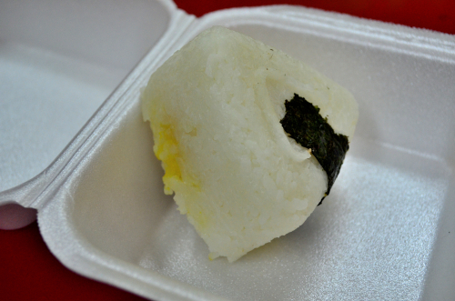 onigiri con mango