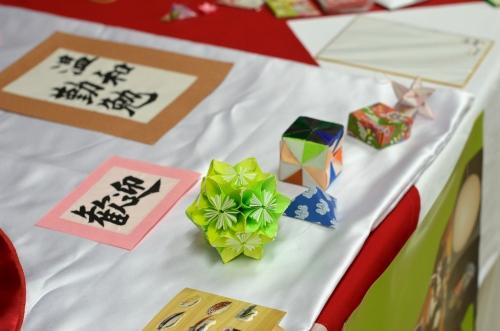 origami de japon