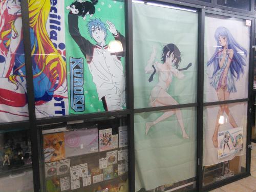 toallas de anime