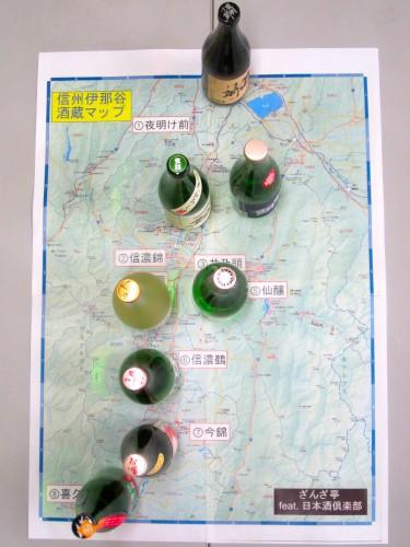 mapa de sake