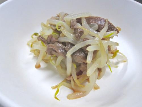 carne de venado
